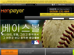 Play Han Player Now