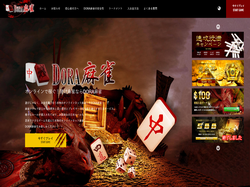 Play DORA Mahjong Now
