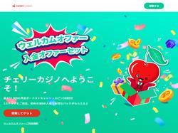 Play Cherry Casino Now