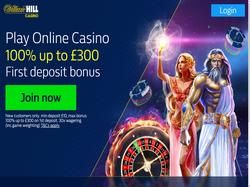 Play William Hill Mobile Now
