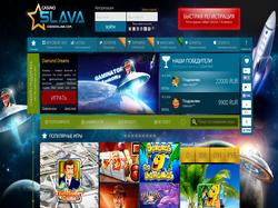 Казино Slava – лучший представитель платформы Alfaplay