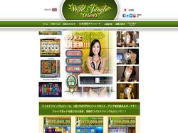 Play Wild Jungle Casino Now