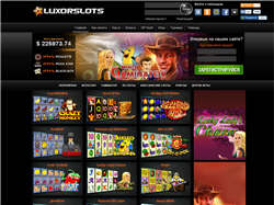 Play Luxor Slots Now