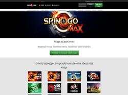 Play PokerStars.gr Now